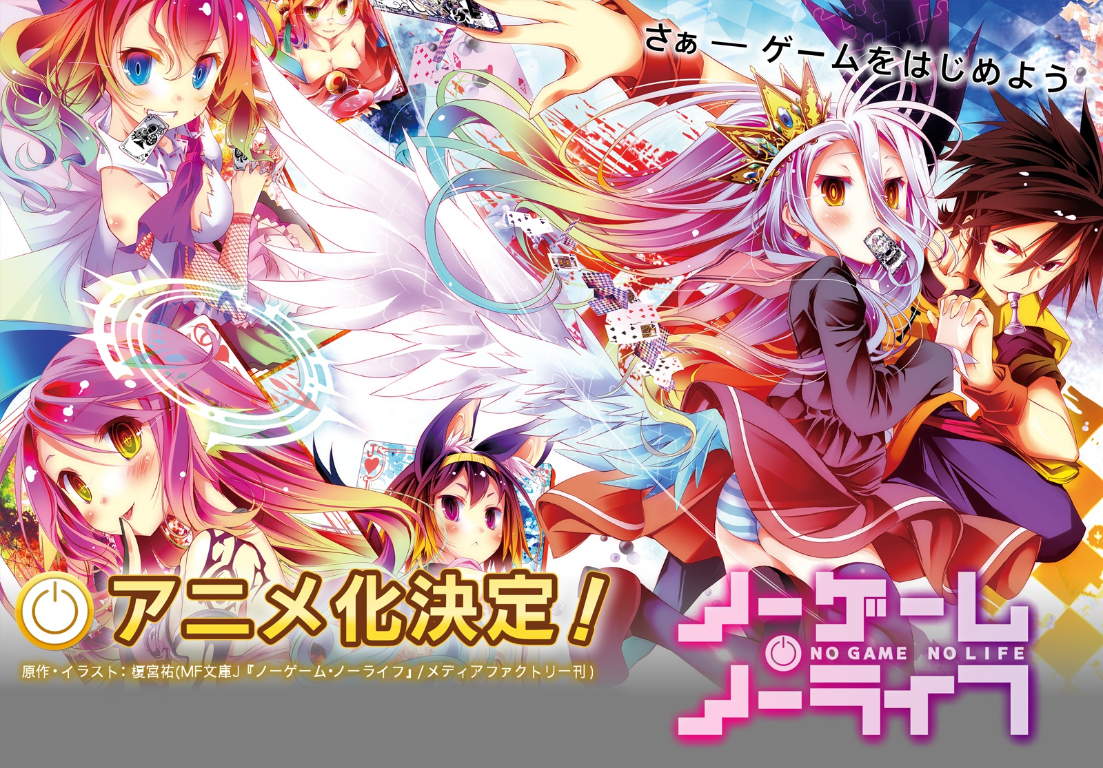 Download Wallpaper From Anime No Game No Life With Tags Linux