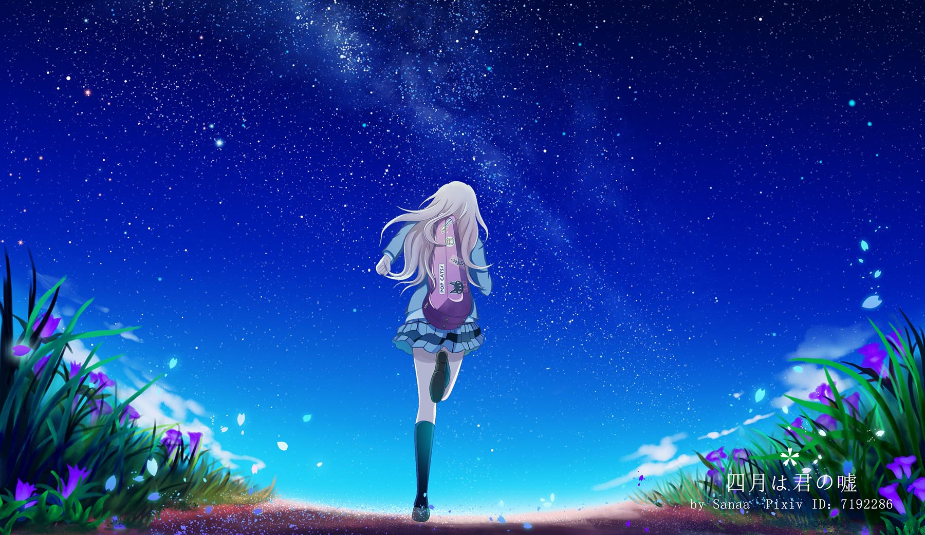 Download Wallpaper From Anime Your Lie In April With Tags Cool
