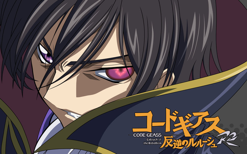 Code Geass Download Wallpaper