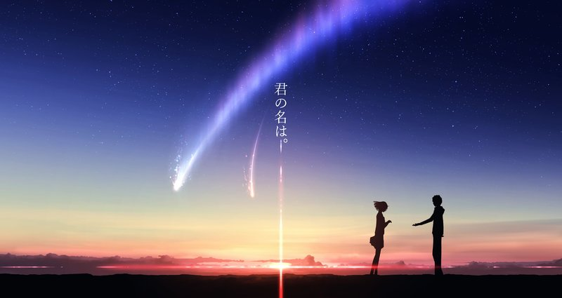 Download wallpaper from anime Your Name